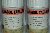anabol_dispensary.jpg